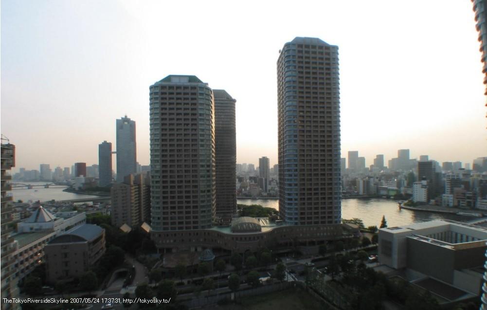 Dettagli webcam Tokyo